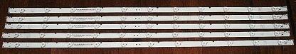 Vizio E43u D2 LED Strip Set (5) 20151222 Y16 E43 UHD